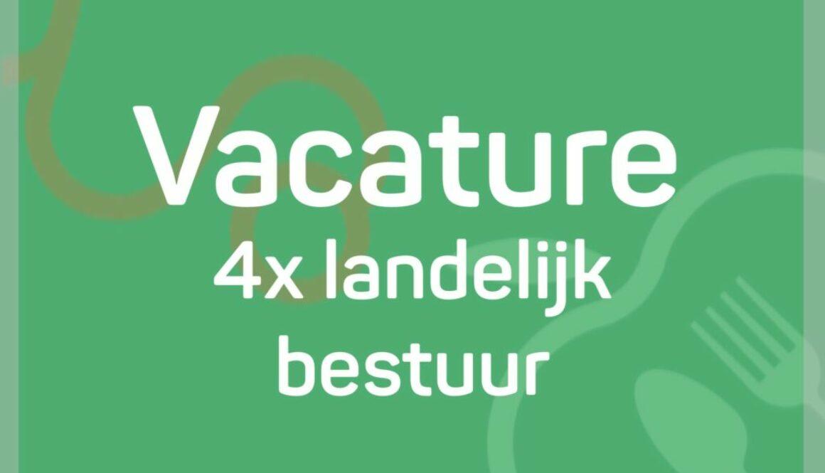 Tumbnail_vacature